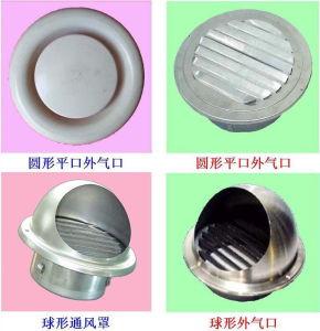 Edelstahl rund/Kugel-Luft-Diffuser (Zerstäuber)