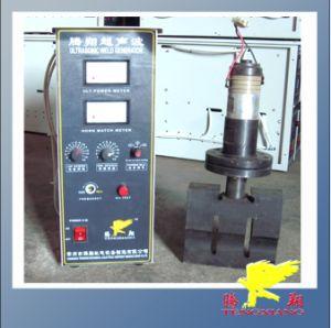 초음파 발전기 (TX-153MM)