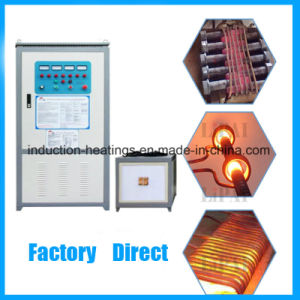 中間周波数の誘導電気加熱炉との120kw IGBTの鍛造材