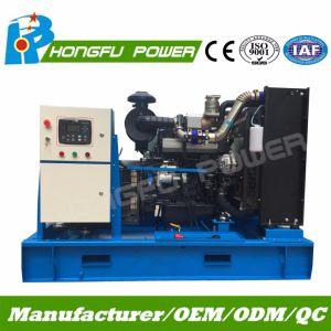 17kw 22kVA 대역을%s Weichai 엔진을%s 가진 침묵하는 디젤 엔진 발전기 세트