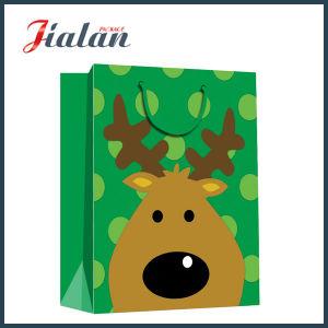 Yiwu 공장 가격 로고에 의하여 인쇄된 자연적인 디자인 종이 봉지를 주문을 받아서 만드십시오