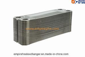 沖合いオイルのための版の熱交換器
