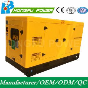 90квт 113ква дизельные генераторы Cummins, Торговой марки Hongfu землепользования