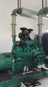 Cumminsのディーゼル機関を搭載する800kw/1000kVA電気発電機か緊急時の発電機