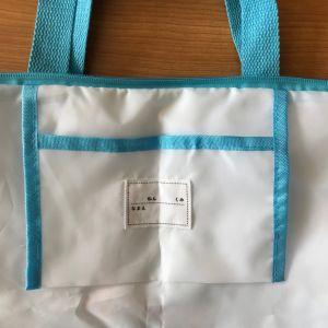 Neuer Entwurfs-Druck-Polyester-Pfirsich-Hauttote-Beutel