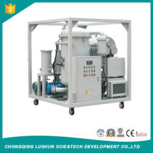 Finura de purificación hasta 5um purificador de aceite lubricante multifunción