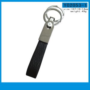 Logo su ordinazione Factory Supply Metal Keychain per Promotional Gift