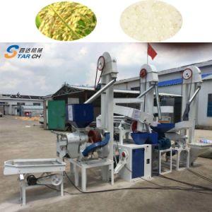 Precio Mini molino de arroz de Pakistán bajo precio las máquinas de arroz