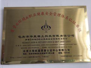 Oxyde 99.99% van het Cerium van Huaxing Nano voor Glas Gekleurd Email D50 0.78micron