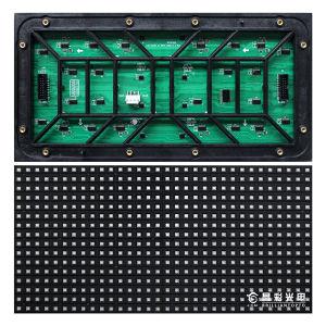 Haute luminosité P10 Outdoor pleine couleur Affichage LED SMD