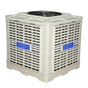 30000 см вод коммерческий канал охладителя нагнетаемого воздуха