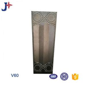 고성능 Vicarb V60 Phr 예비 품목 Phe 격판덮개 또는 음료수 냉각기 격판덮개 스테인리스 열교환기 격판덮개