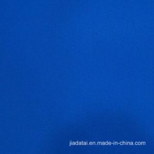 Jiadatai 직물 Bodysuit를 위한 연약한 탄력 있는 나일론 메시 직물