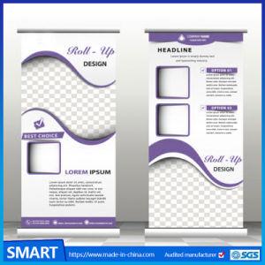 広告する昇進のポータブルはポスター立場を転送する旗を抜く