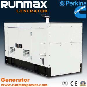 8kVA-2000kVA極度の無声イギリスのパーキンズの力の電気ディーゼル発電機(RM80P2)