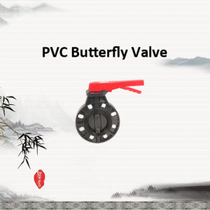 手動タイプが付いている管付属品のPVC蝶弁
