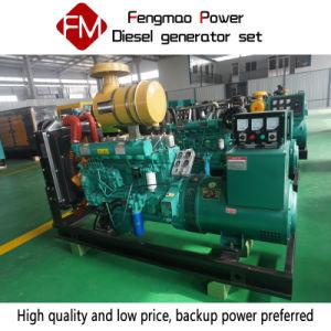120 квт/150Ква Weifang дизельных генераторных установках в Китай выступает в качестве резервного источника питания отеля