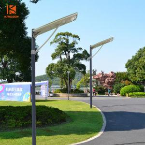 Motionsensorの太陽エネルギーの街灯をつけるLED