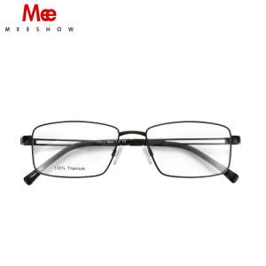 2018 bastidor de la óptica de titanio puro Titan Premium gafas