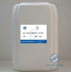 ITOのオイルの基づいた解決(ITO-3630、ITO-5230、ITO-7A30、ITO-8230)