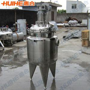 販売のためのStaninlessの鋼鉄産業リアクター