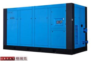 Utilização Industrial de metalurgia Compressor de parafuso duplo com refrigerador de água