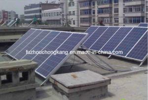 5000W家、オフィスの照明(FC-NA5000-A)のためのSolar Energyパワー系統