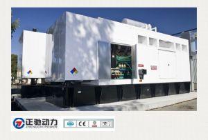 極度のPowerfulパーキンズPowered Diesel Generator Set (9~2250kVA)