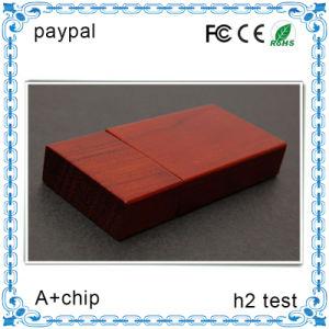 木USB Flash Drive (木011)