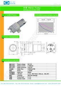 Wasser Pressure Pump für Water Dipenser, Coffee Machine/High Flow Water Pump Sc3611pw
