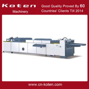 紫外線またはIRの乾燥が付いている機械にニスをかける自動紫外線コーティング