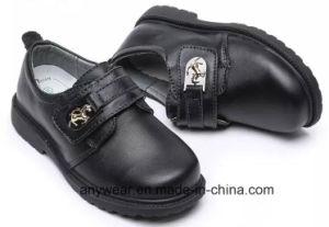 La moda de calzado informal chico y chica Zapatos de Vestir de la escuela (509)