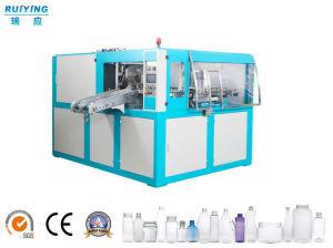 La pequeña máquina de soplado de botellas