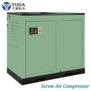 Energiesparender Schrauben-Luftverdichter für industrielles Gerät