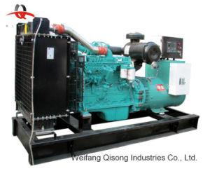 [Qisong] 50kw Cummins 90un petit générateur diesel