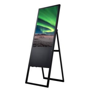 43-дюймовый SP1000cms (B) подвижной ЖК-экрана Media Player с Content Management System