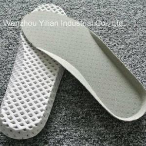 エヴァの靴の靴の中敷の押す機械はとの安全装置を赤線を引いて削除する