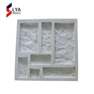 シリコーンの壁のタイルの文化的なセメントの石の偽造品の人工的な石型