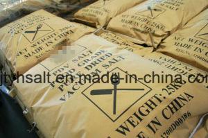 Kintanの純粋な乾燥した真空の塩25kgの紙袋