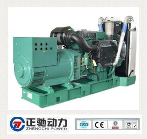 550kw silencieux générateur diesel avec une haute qualité 688kVA Groupe électrogène de puissance électrique