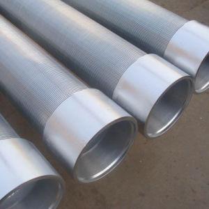 熱い販売の井戸のウェッジワイヤースクリーンの管および砂制御スクリーン