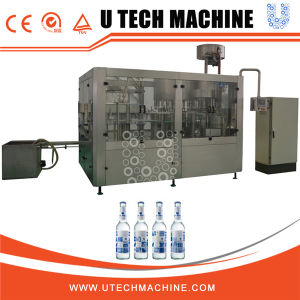 自動小さい水飲料の満ちるびん詰めにする機械