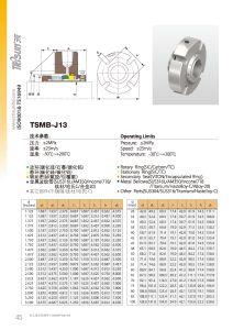 Junta de fole Tsmb Trisun Metal-J13, John Crane EZ1