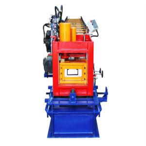 형성하는 C 광속 롤 기계를 만들기