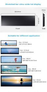 43inchは棒LCD表示のデジタル表記を伸ばした