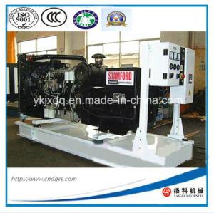 750kVA/ 600kw Water-Cooled de tipo abierto por el generador diesel Perkins.