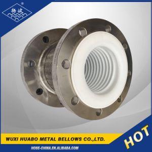 304ステンレス鋼の金属PTFEのホースの真空の抵抗