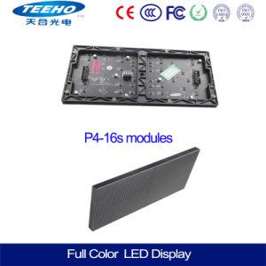 P4 Affichage LED intérieure pleine couleur