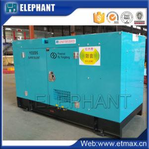 20квт 16квт 18квт 22Ква Yangdong дизельных генераторах