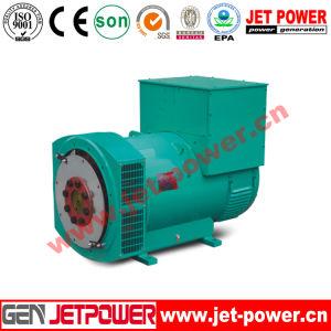 Tête de générateur électrique Alternateur sans balai 40kw générateur portatif
